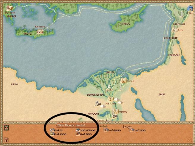 egypt boxes 2